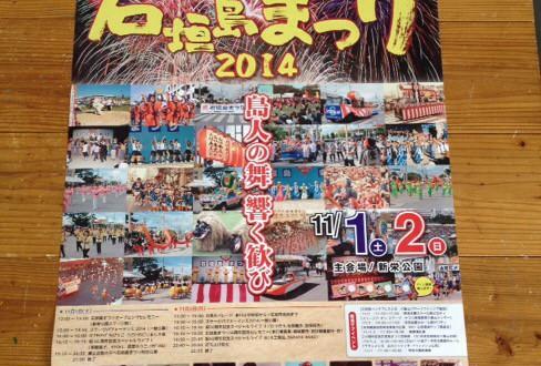 20141030-142958.jpg