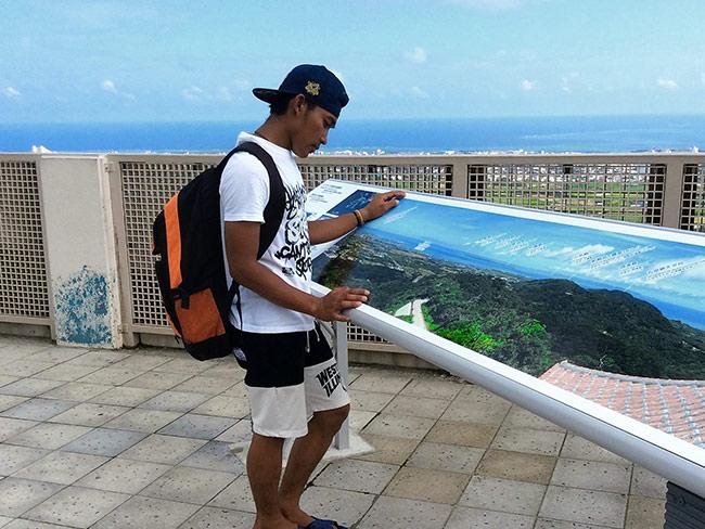 ②竹富島・小浜島・西表島を眺めることができます