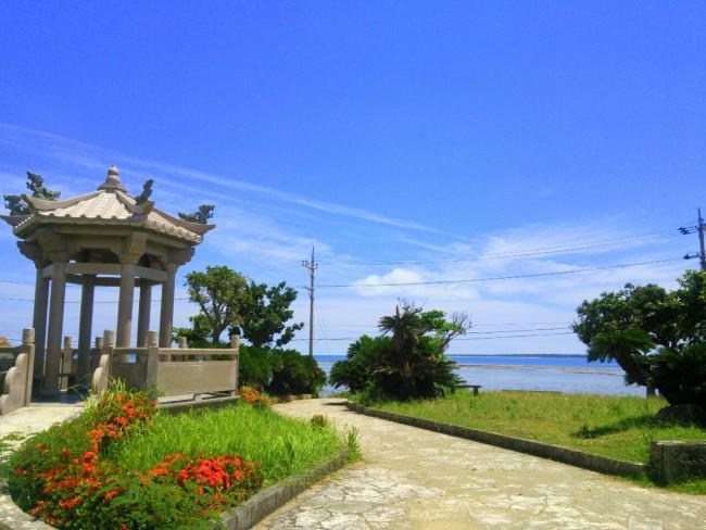 ⑥西の端には唐人墓公園