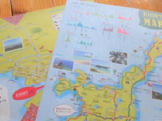 サイクリングマップ (2)